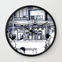 Gion Wall Clock