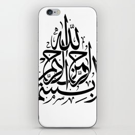 Basmallah In the name of God Most Merciful Most Gracious iPhone Skin
