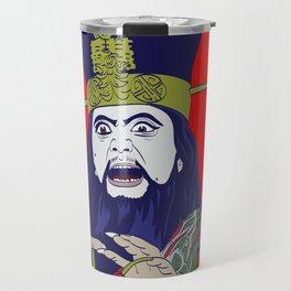 Sorcerer Travel Mug