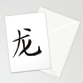 Chinese zodiac sign Dragon Stationery Cards
