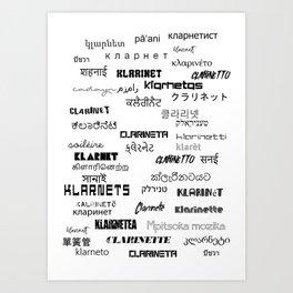 Clarinanguages White Art Print