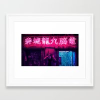 Framed Art Prints featuring T0:KY:00 / Kanagawa Nights by liamwon9