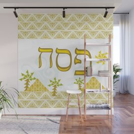 Passover Wall Mural