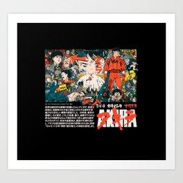 Akira - Anime / Manga Art Print