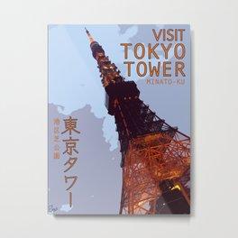 Visit Tokyo Tower Metal Print