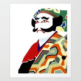 Kabuki actor vector Art Print