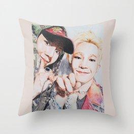Namsong Selca Throw Pillow