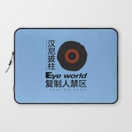 Eye World Laptop Sleeve