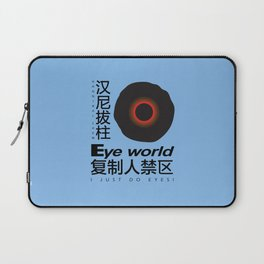 Eye World Laptop Sleeve