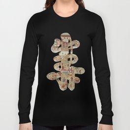 Chinese 'Shou' longevity character - silk embroidered calligraphy - lucky cursive symbol Long Sleeve T-shirt