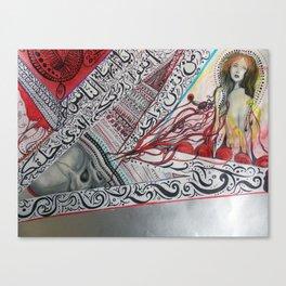 Wallah, Allah Canvas Print