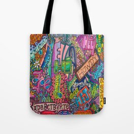Hello - Greetings in many languages Tote Bag