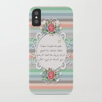 islam iPhone & iPod Cases featuring الإسلام - islam  by Peonies