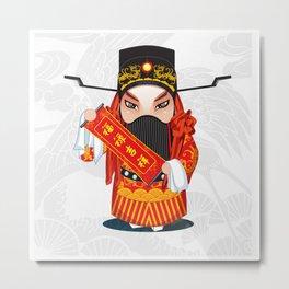 Beijing Opera Character FuXing Metal Print