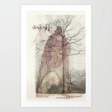 Buddhist Indian Guru Greeting Art Print