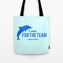 FOR THE TEAM - Nanase Haruka Tote Bag