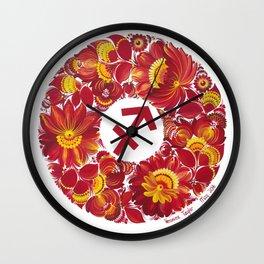 Sagittarius in Petrykivka Style (with artist's signature/date) Wall Clock