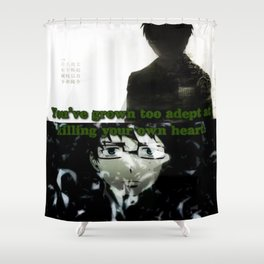 Lyrics Shower Curtains | Society6