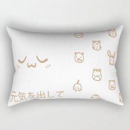 A friendly face Rectangular Pillow