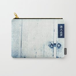 Select Doors Carry-All Pouch