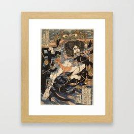 Utagawa Kuniyoshi  - One Hundred And Eight Heroes Framed Art Print