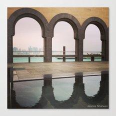 MIA Doha, Qatar Canvas Print