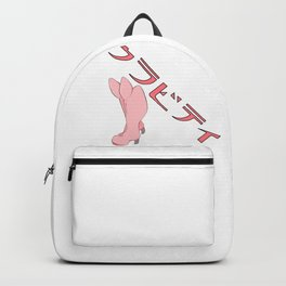 Ochaco's Urabiti Signature Backpack