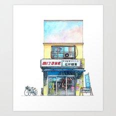 Tokyo Storefront #05 Art Print