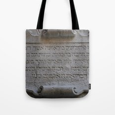 Hebrew Tote Bag