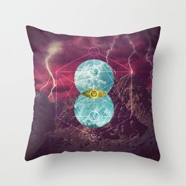 Devarim Throw Pillow