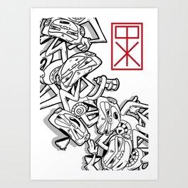 Strictly Monkey Business Art Print
