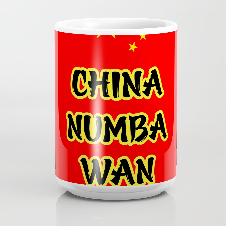 China Numba Wan Coffee Mug