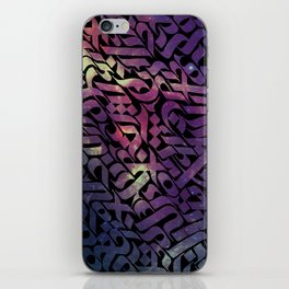 Phone Cover 3 (Abstract) iPhone Skin