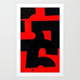 Ohuu Art Print