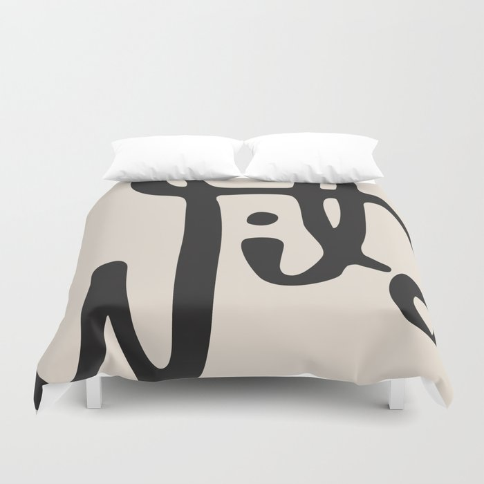 wild abstract Duvet Cover