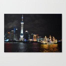 Pudong Night Canvas Print