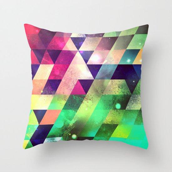 ayzys Throw Pillow