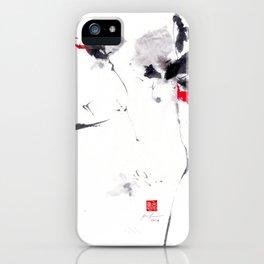 kagirinai yorokobi yo iPhone Case