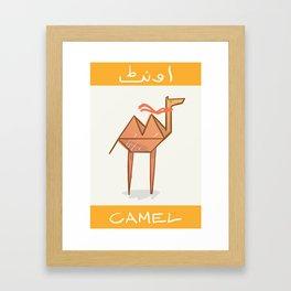 Triangle Camel Framed Art Print