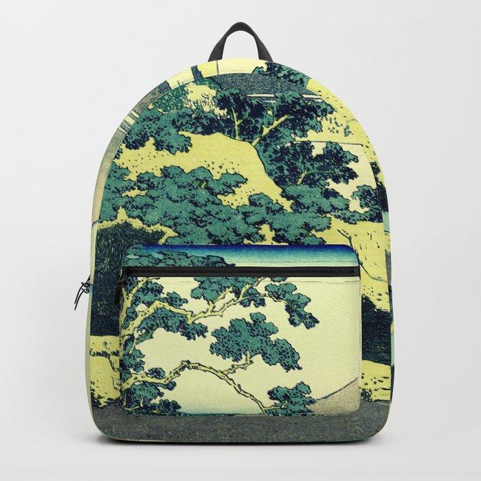 Crossing at Kina Backpack