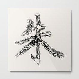 Zhu Metal Print