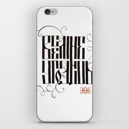 Всем не угодишь - Cyrillic Calligraphy iPhone Skin
