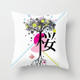 sakura ki Throw Pillow