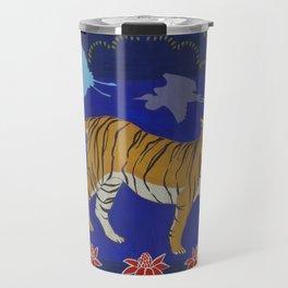 kaplan Travel Mug