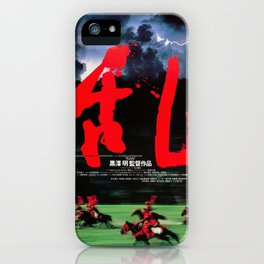 Ran - Vintage Film Poster iPhone Case