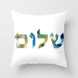 Colorful Shalom 25 - Jewish Symbol Art - Sharon Cummings Throw Pillow
