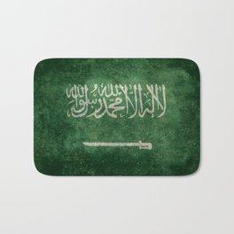 Flag of  Kingdom of Saudi Arabia - Vintage version Bath Mat