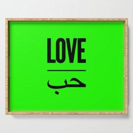 Love | arabia eaziz arabic middle east oriental gift Serving Tray