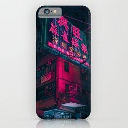 Tokyo Neon Lights iPhone Case