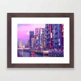 Osaka Citypop Framed Art Print